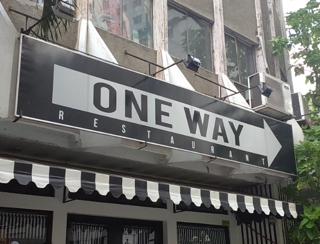 one-way-restaurant-sign