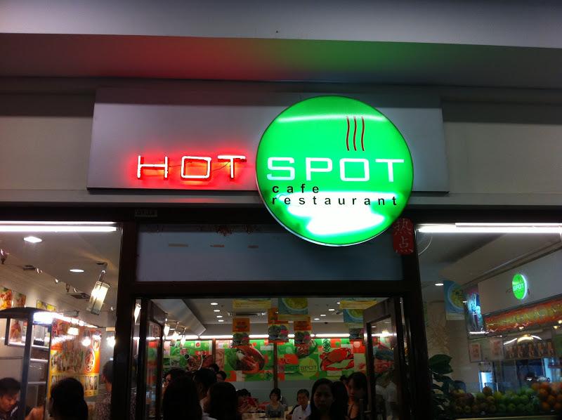 hot-spot-restaurant