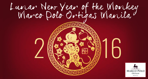 marco-polo-ortigas-manila-lunar-new-year