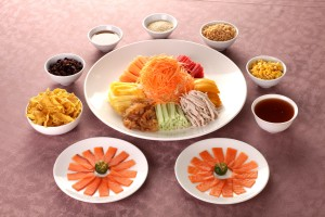 Make the feast extra special with Summer Palace's  traditional Yee Sang