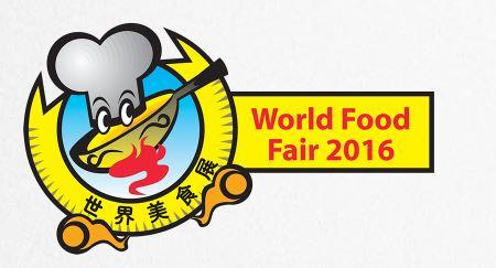 world-food-fair-2016