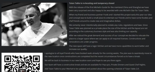 taian-table-announcement
