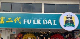 fuerdai