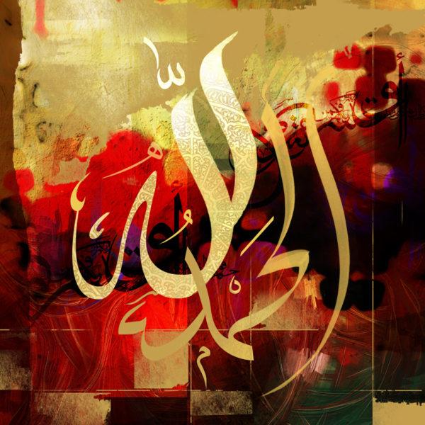 Islamic-Caligraphy