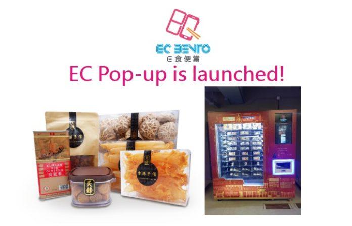 EC BENTO 2020- Food Finds Asia